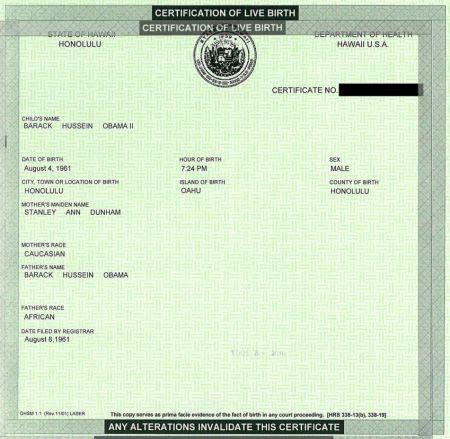 bo_birth_certificate-1st-border