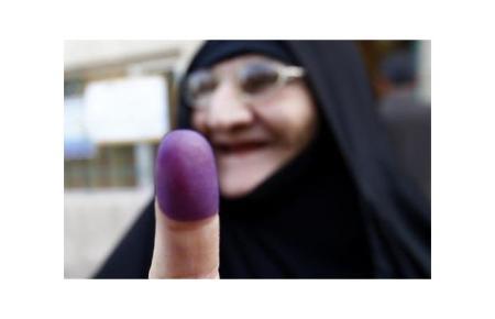 iraq-purple